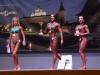 Довмонтов Кубок 2016: женщины бодифитнес и фитнес