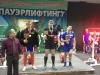 Псковичи на Открытом Чемпионате и первенстве Санкт-Петербурга