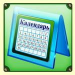 kalendar-150x150