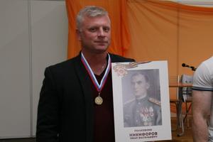 Сергей Никифоров (Пауэр)
