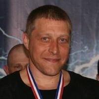 malahovskiy